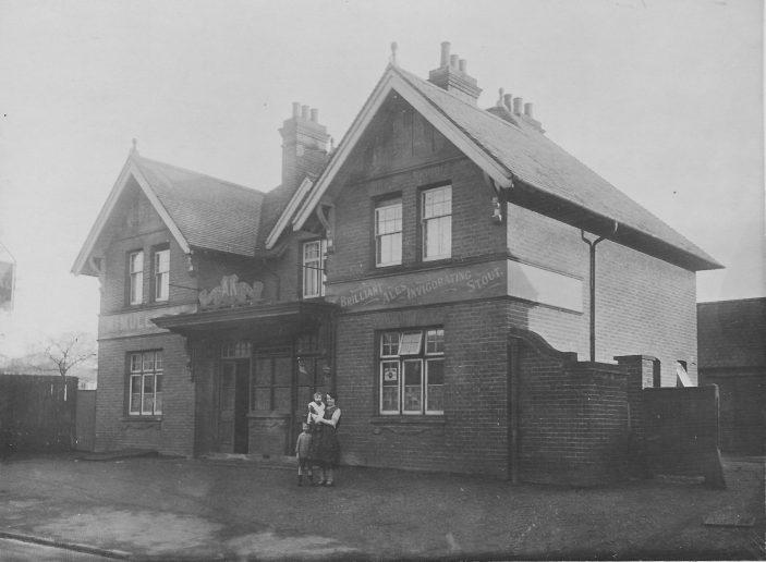 Royal Oak, 1932 | Public Domain