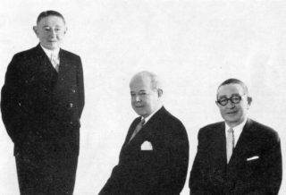Geo. W King's Sons (left to right) - Harry, Donald and Hartford | King Newsletter Christmas 1962