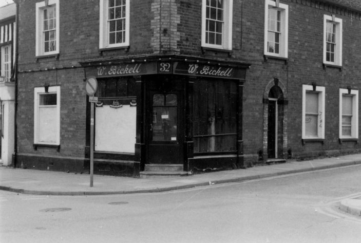 Bickells The Jewellers. 1974 | Stevenage Museum. P467